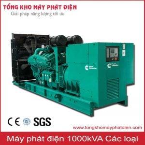 Máy phát điện công nghiệp 1000kVA các hãng nổi tiếng