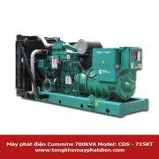 Máy phát điện Cummins 700kVA CDS-715KT
