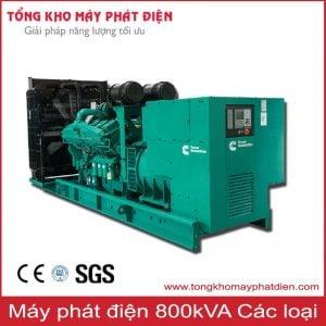 Máy-phát-điện-800kva các loại