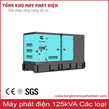 máy-phát-điện công suất 125kVA các hãng