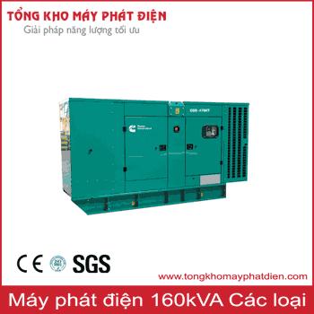 Máy phát điện công suất 160kVA