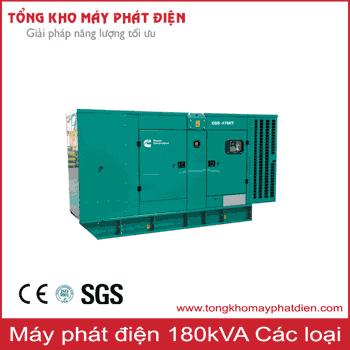 Máy phát điện công suất 180kVA
