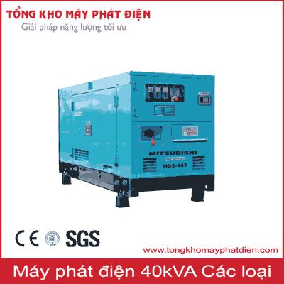 Máy phát điện 40kVA các hãng