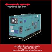 Máy phát điện Denyo 20kVA DCA 25 ESK DA