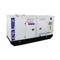 Sản phẩm máy phát điện iveco 600kva