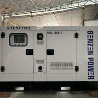 Máy phát điện động cơ Kofo 50kVa2