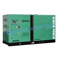 Máy phát điện xoay chiều là gì?