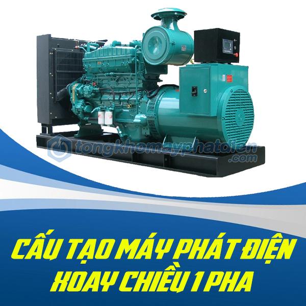 cấu tạo máy phát điện xoay chiều 1 pha, tongkhomayphatdien.com