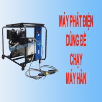Máy phát điện dùng cho máy hàn