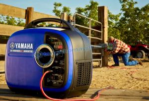 Máy phát điện mini không ồn Yamaha