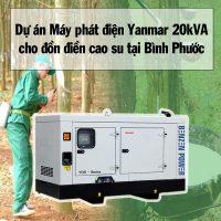 Dự án máy phát điện Yanmar 20kVA tại Bình Phước